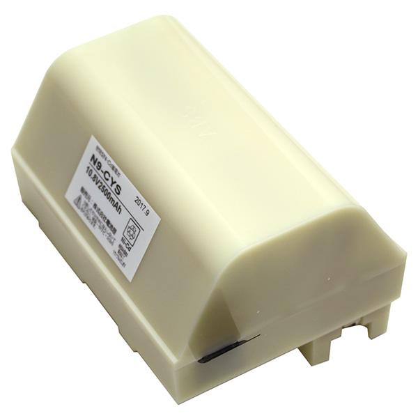 N9-CY相当品(同等品) | 誘導灯 | 非常灯 | バッテリー | 交換電池 | 防災