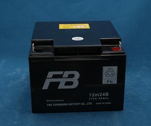 【受注品】12M24B 古河電池製 小型制御弁鉛蓄電池 mシリーズ<代引不可><メーカー直送品>【キャンセル返品不可】【時間指定不可】