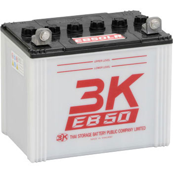 EB50-LL 3Kバッテリー製 12V50Ah L型端子 端子位置LL ディープサイクルEBバッテリー(GS EB50 LE相当品)