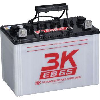 EB65-LL 3Kバッテリー製 12V65Ah L型端子 端子位置LL ディープサイクルEBバッテリー(GS EB65 LE相当品)