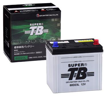 【4月おすすめ】130E41R 岐阜バッテリー SUPER TBシリーズ(国産車用) メンテナンスフリー キャップレス式