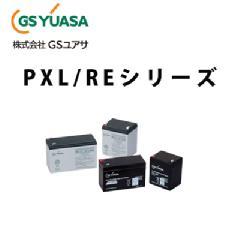 【受注品】PXL12050F2V0 GSユアサ 小型制御弁式鉛蓄電池 端子F2メールタブ#6.3【代引不可】【キャンセル返品不可】【時間指定不可】
