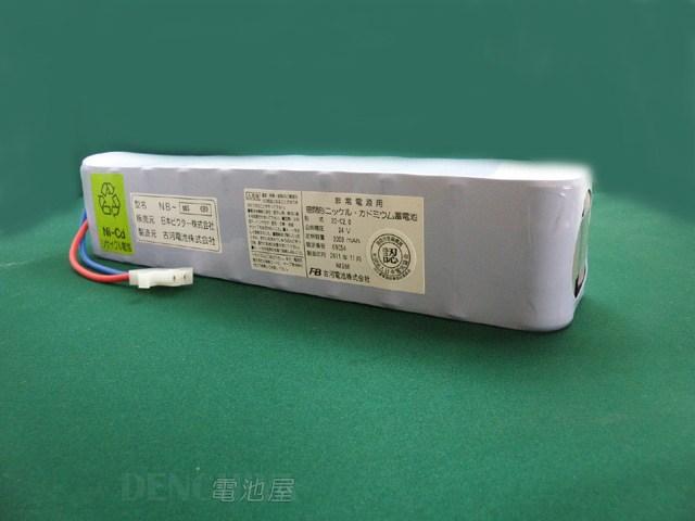 NB-165 ビクター製非常放送用バッテリー