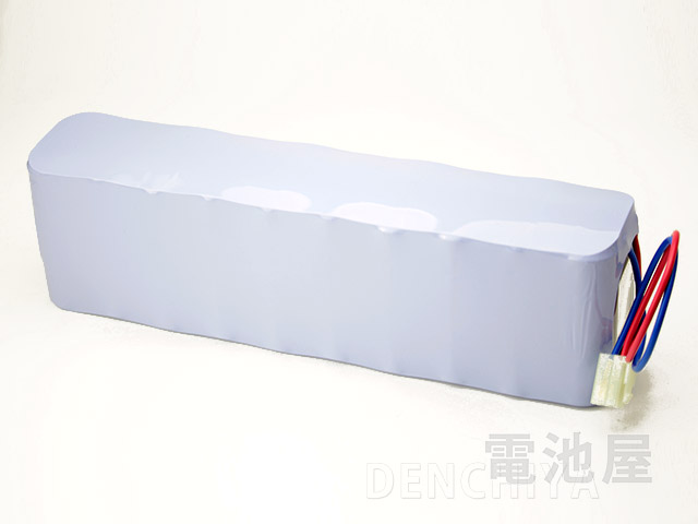 NB-65 ビクター製非常放送用バッテリー