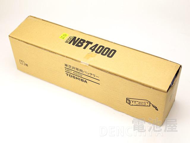 NBT-4000 東芝製非常放送用バッテリー