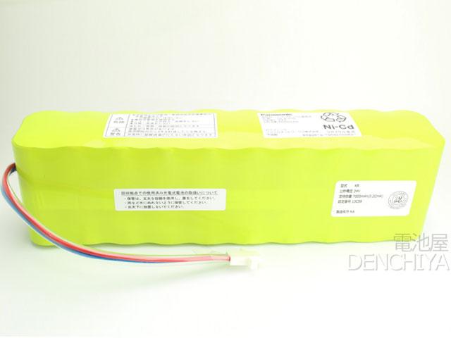 【4月おすすめ】パナソニック(Panasonic) NCB-600 非常放送用 ニッケルカドミウム蓄電池<P-60-F210A1>特価販売中|電池屋
