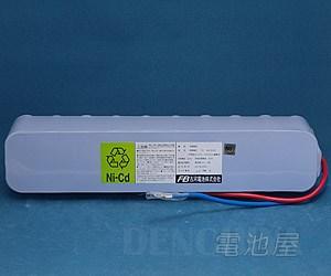 NCDB-10.00 古河製自火報用バッテリー