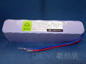 NCDB-6.00 ホーチキ(古河製 20-S108A)