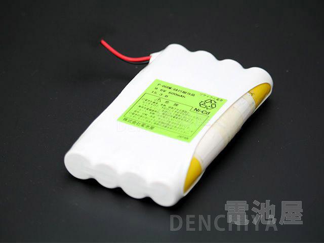 P-06RM/8A15 相当品(同等品) ※組電池製作バッテリー コントロールアンプ Technics SU-C1000 等用 9.6V600mAh