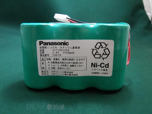 TC71402458 (P-35-F3G3) 設備時計用バッテリー 停電補償用蓄電池【キャンセル返品不可】