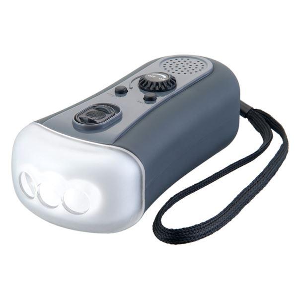 【6月おすすめ】ダイナモ充電器FMラジオLEDライト 77700 グレー 30個(30x1箱)