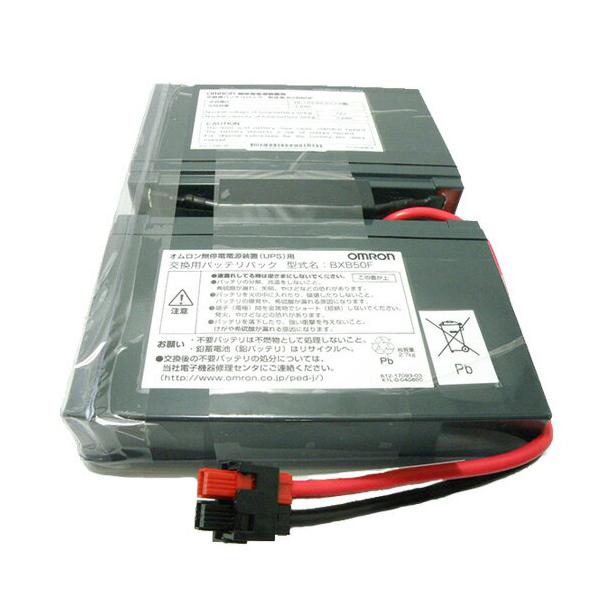 オムロン(OMRON)製  BXB50F 無停電電源装置用バッテリー