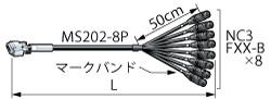 8MCS10-CB2 カナレ アナログオーディオマルチケーブル Dsub25P止めねじ:#4-40インチ