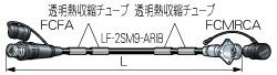 【エントリーでポイント5倍!】FCC05A-FMRC-ARIB カナレ フランジ付き光カメラケーブル
