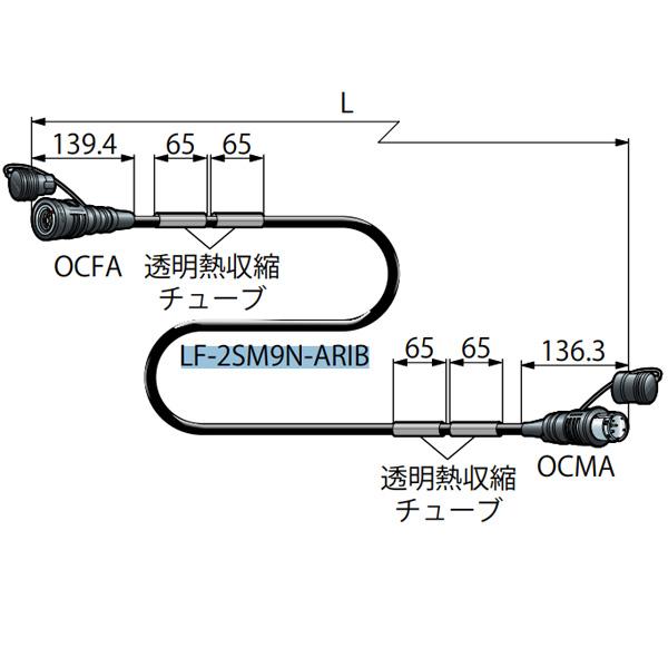 LF-2SM9N-ARIB 50m カナレ 光複合カメラケーブル