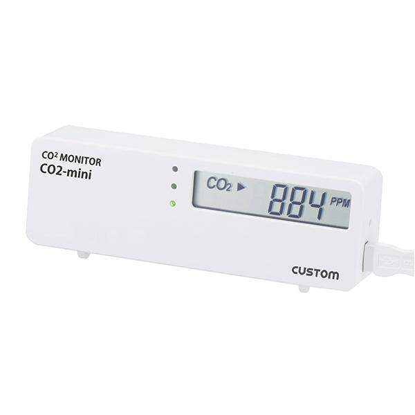 CO2-mini カスタム 周囲環境のCO2レベルを数値で表示 CO2モニター