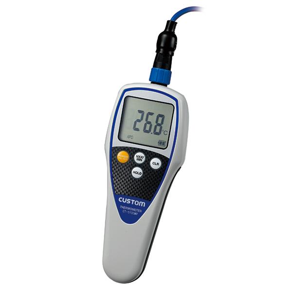 CT-5100WP カスタム 水周りで安心のIP67準拠のK熱電対タイプ温度計