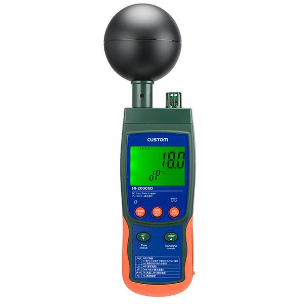 HI-2000SD カスタム WBGT指数、WB(湿球温度)、dP(露天温度)、tA(気温)とrH(相対湿度)、tg(黒球湿度)のモードから選択して 測定/SDカードへのデータ記録が可能!データロガー熱中症指数計