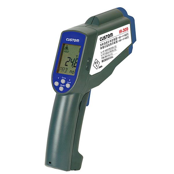 IR-309 カスタム 測定位置の目安がわかる2点式レーザーマーカー機能付き表面温度測定用温度計