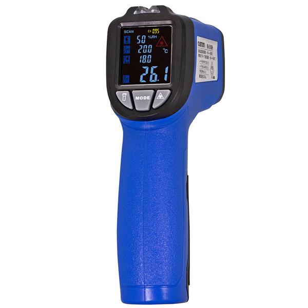 【2019年6月末頃入荷予定】IR-310H カスタム ガス漏れ検知など蛍光剤が反応する