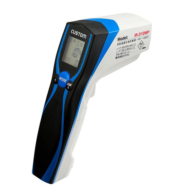 IR-310WP カスタム 測定位置の目安がわかるレーザーマーカー機能付き表面温度測定用温度計