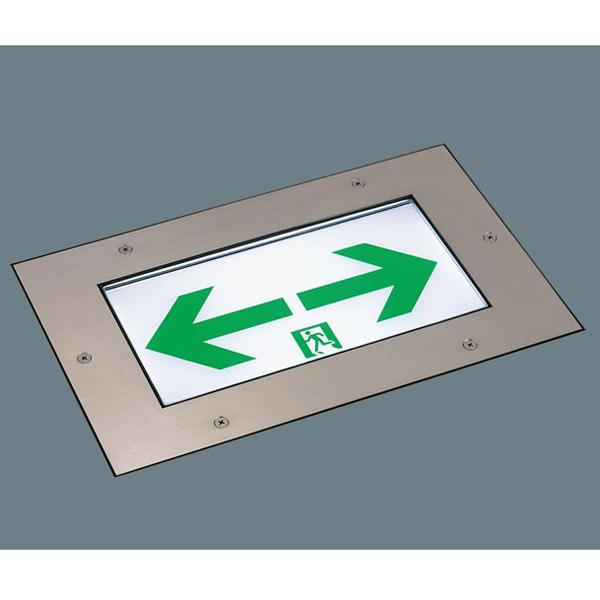 FA10376 パナソニック LED誘導灯 C級(10形)片面 本体のみ長時間定格60分 防災照明  パネル別売り