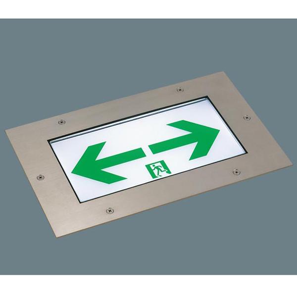 FW10373 パナソニック LED誘導灯 C級(10形)片面 本体のみ一般型20分 防災照明  パネル別売り