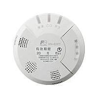 KN-82ET (FJ-8242D後継) 東京ガス 業務用ガス・CO警報器 天井付タイプ DV24V B型(外部端子付) ベース別売
