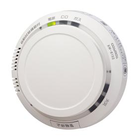 【4月おすすめ】XW-815S 新コスモス電機 【都市ガス用】住宅用火災(煙式)・ガス・CO警報器 天井取付型<XW-216S相当> ベース別売
