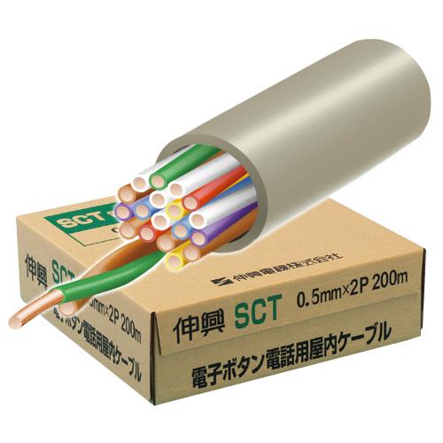 SCT0.5X10P 伸興電線 JCS 5504(電子ボタン電話用ケーブル)準拠 SCT 電子ボタンケーブル 0.5mm×10P 100m