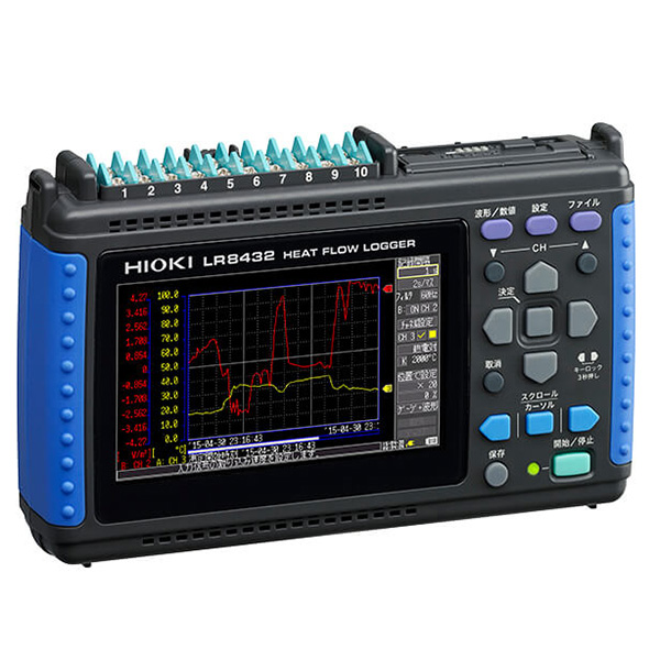【5月おすすめ】LR8432 日置電機 断熱性能の評価、温度変化の原因解析に最適 熱流束測定も可能なデータロガー