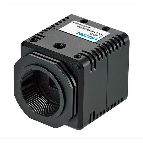 L-850-1 ホーザン フルHDカメラ