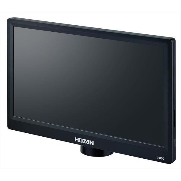 L-860 ホーザン モニター付カメラ
