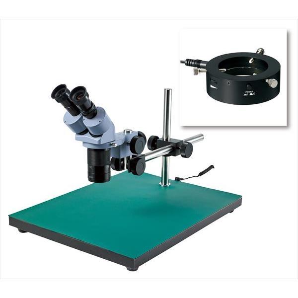 L-KIT538 ホーザン 実体顕微鏡