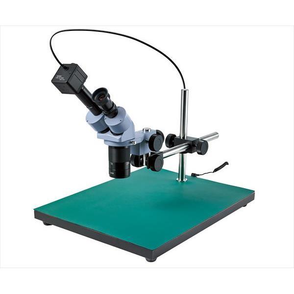 L-KIT540 ホーザン 実体顕微鏡 代引不可【時間指定不可】