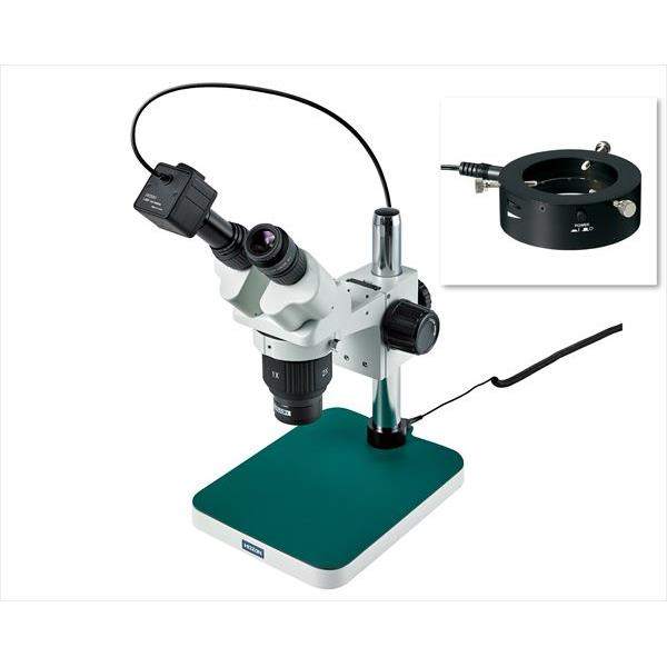 L-KIT544 ホーザン 実体顕微鏡 代引不可【時間指定不可】