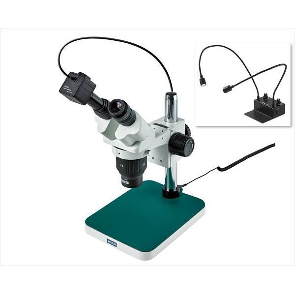 L-KIT545 ホーザン 実体顕微鏡 代引不可【時間指定不可】