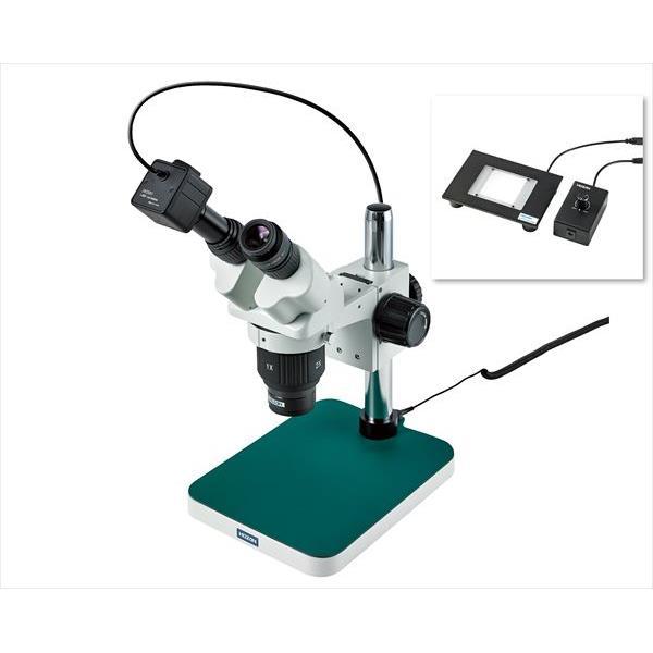 L-KIT546 ホーザン 実体顕微鏡 代引不可【時間指定不可】