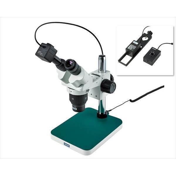 L-KIT547 ホーザン 実体顕微鏡 代引不可【時間指定不可】