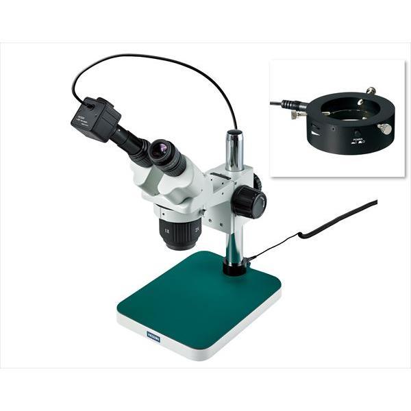 L-KIT612 ホーザン 実体顕微鏡 代引不可【時間指定不可】