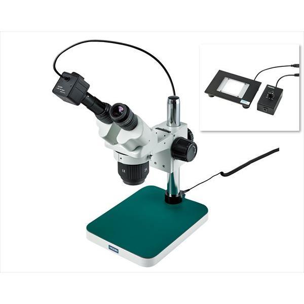 L-KIT614 ホーザン 実体顕微鏡 代引不可【時間指定不可】