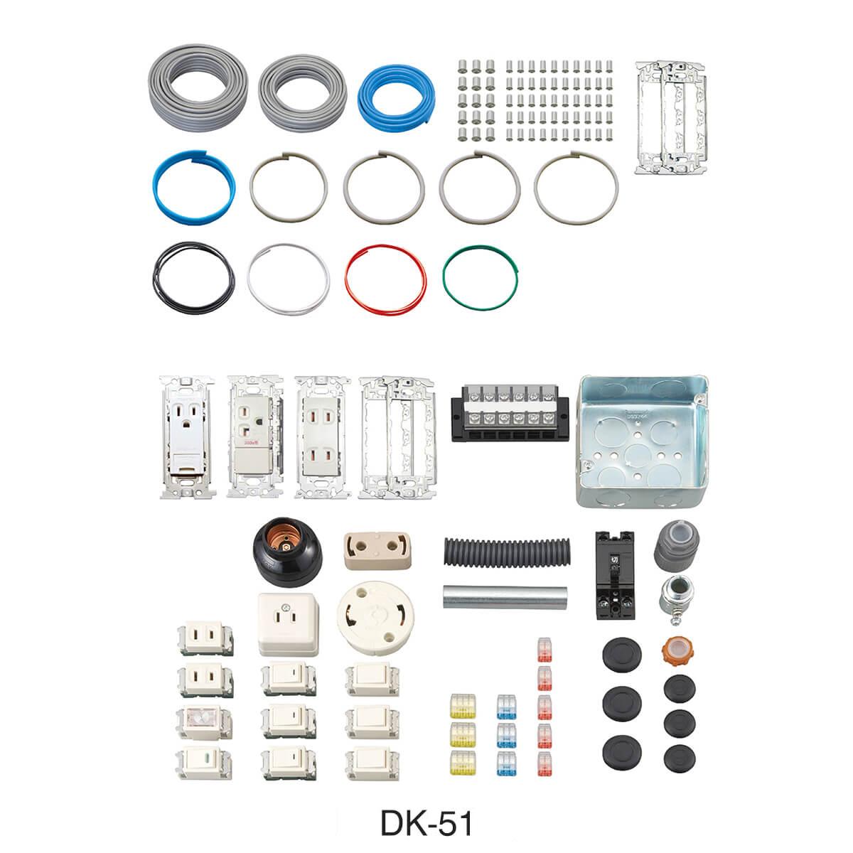 【5月おすすめ】DK-51 ホーザン(HOZAN) 第二種電工試験練習用1回セット