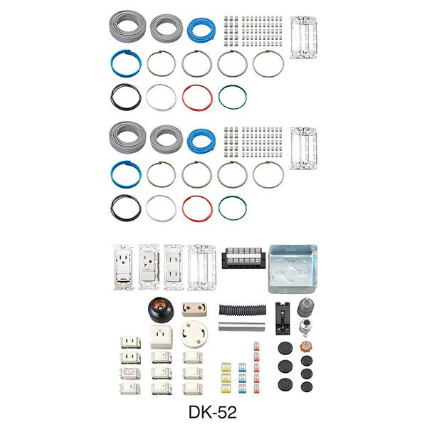 【4月おすすめ】DK-52 ホーザン(HOZAN) 第二種電工試験練習用2回セット