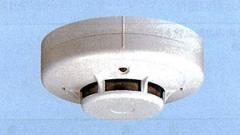 FDK146 能美防災製 光電式スポット型感知器1種 ヘッドのみ  ベース別売り