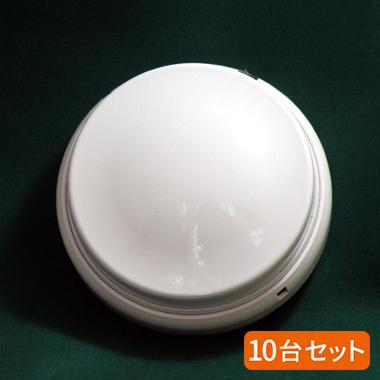 【10台セット】FDPJ206-D 能美防災(ノーミ)製 差動式スポット型感知器2種 ヘッドのみ ベース別売