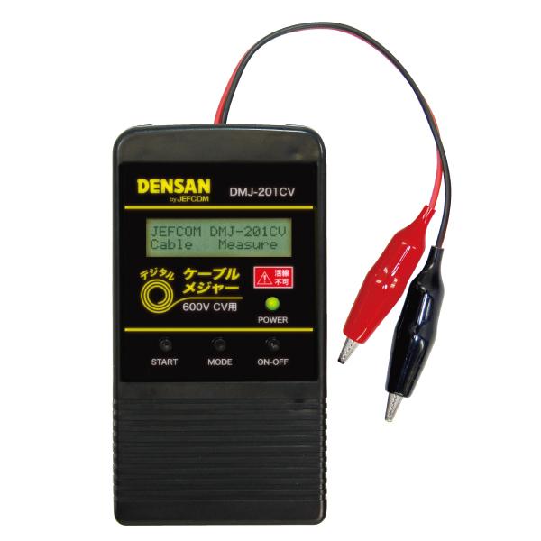 DMJ-201CV ジェフコム(デンサン) 600V CV(電力ケーブル)の長さを素早く計測できる! デジタルケーブルメジャー