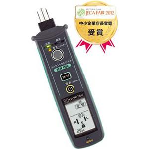 【4月おすすめ】コンセントN-Eテスタ KEW4500 KYORITSU 共立電気計器
