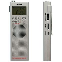 S10-887DY アンドー ハンディBCLラジオ