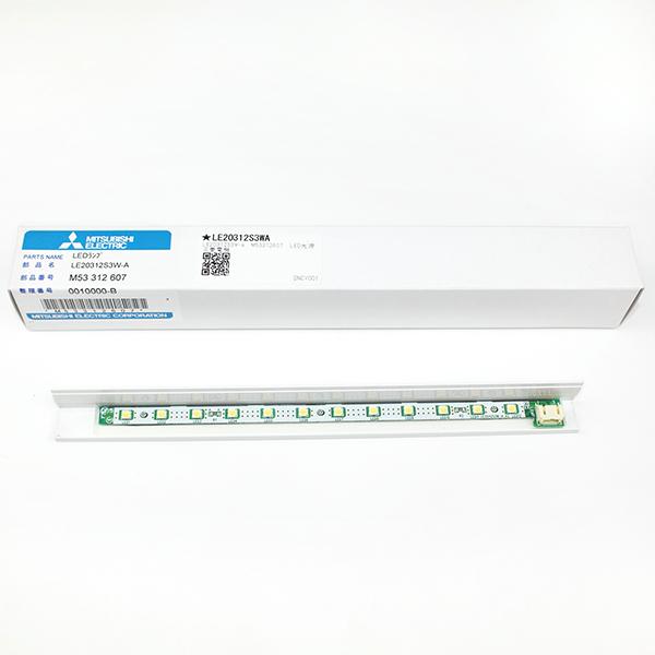 【11月おすすめ】【あす楽対象】LE20312S3W-A 三菱  高輝度誘導灯用 LED光源(モジュール)