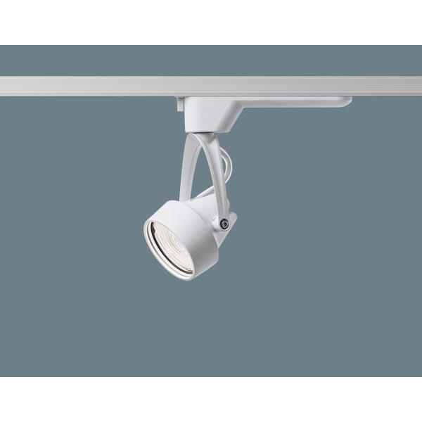 NNN02321W LE1 (NNN02721W LE1代替品) パナソニック LEDスポットライト(電球色)<ビーム角18°> 100形 配線ダクト取付型
